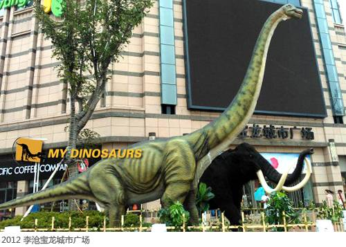 Dinosaur Reviving On Licang Baolong City Square