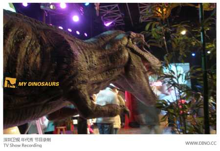 T-rex in the Show