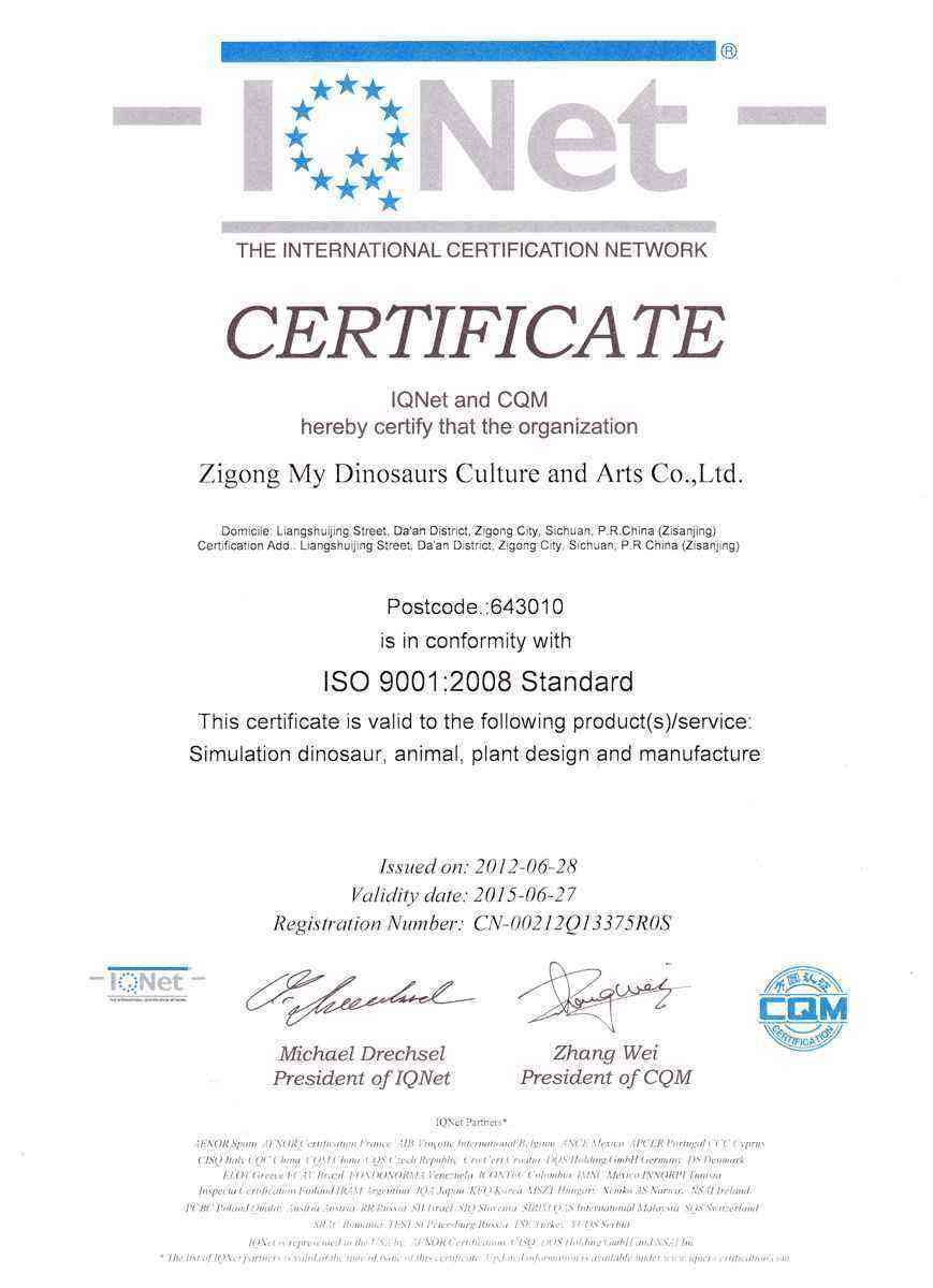 Passed The ISO9001 Certification