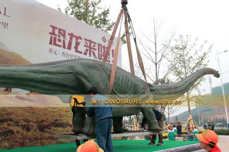 XiangSheLi Dinosaur Exhibition