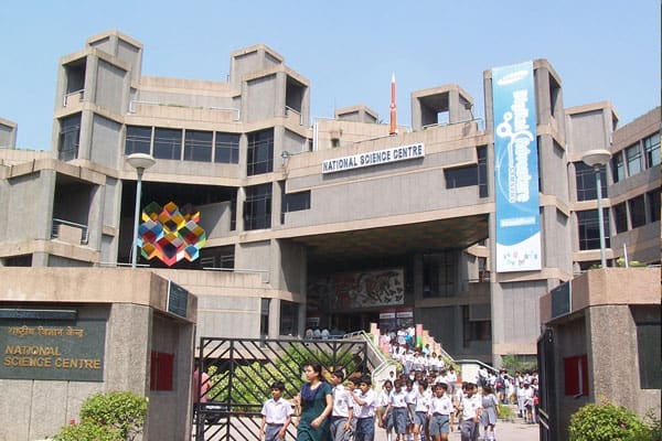 National Science Centre,India