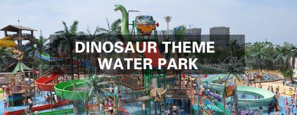 Dinosaur Theme Water Park 5