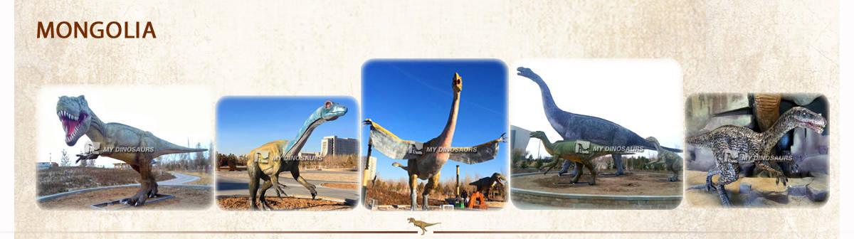 Dinosaur museum project
