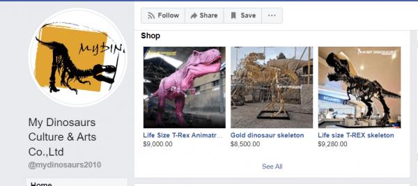 mydinosaurs facebook fan page